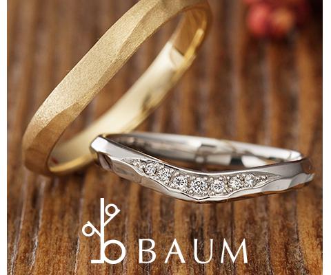 オリーブ 結婚指輪  【バウム】