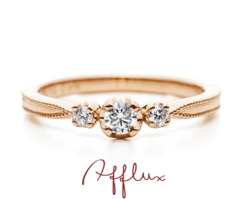 ガレットデロワ 婚約指輪  【アフラックス】