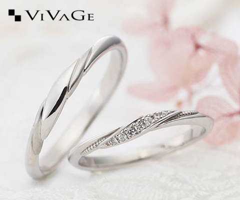 アベニール 結婚指輪 【ビバージュ】