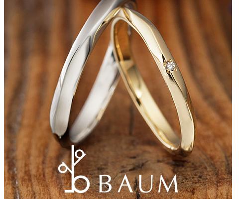 ハナミズキ 結婚指輪  【バウム】