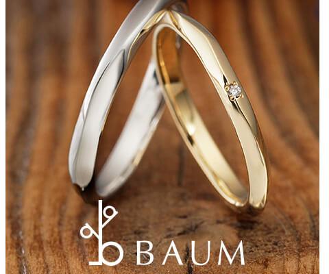 BAUM 結婚指輪 ハナミズキ