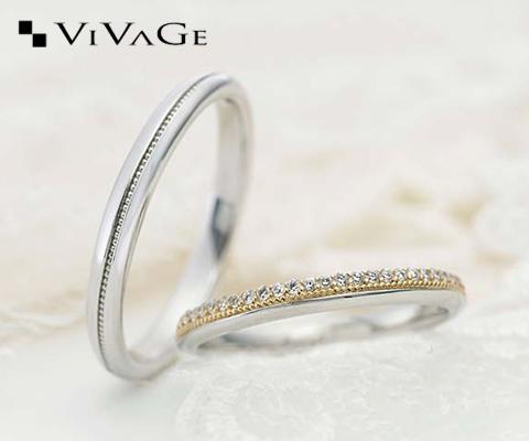 フェット 結婚指輪 【ビバージュ】