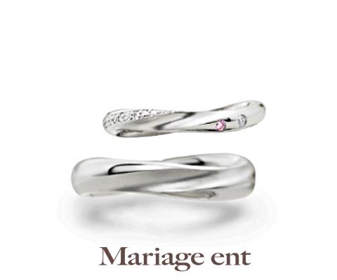 メール 結婚指輪 【マリアージュ エント】