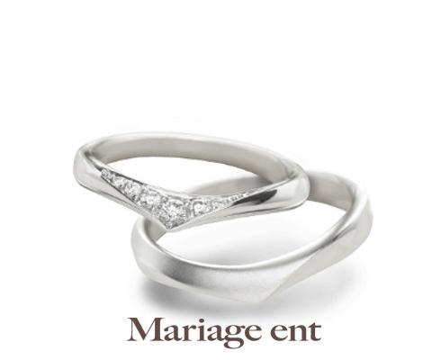プレズィール 結婚指輪 【マリアージュ エント】