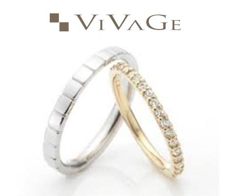 エクレール 結婚指輪 【ビバージュ】