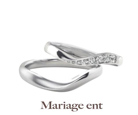 シェリール 結婚指輪 【マリアージュ エント】