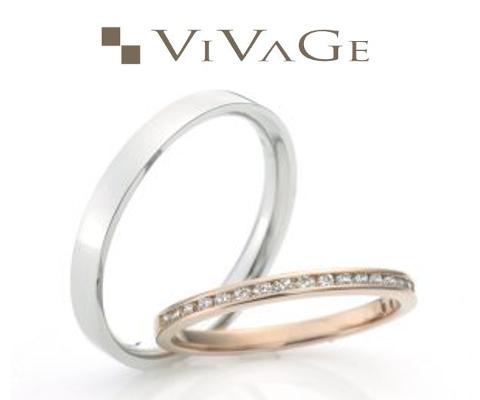 メテオール 結婚指輪 【ビバージュ】