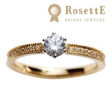 RosettE 木立ち 婚約指輪