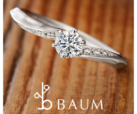 BAUM ビバーナム 婚約指輪