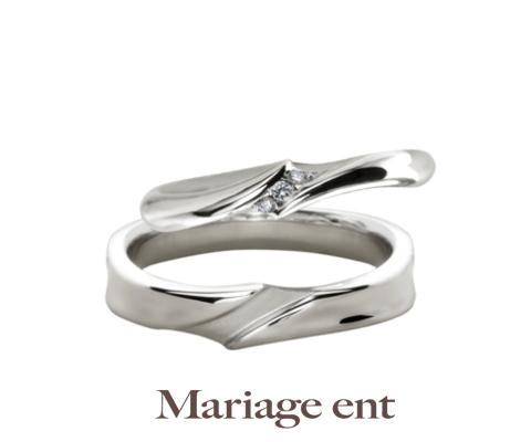 プルミエール 結婚指輪 【マリアージュ エント】
