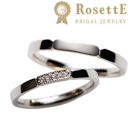 木立ち 結婚指輪 【ロゼット】