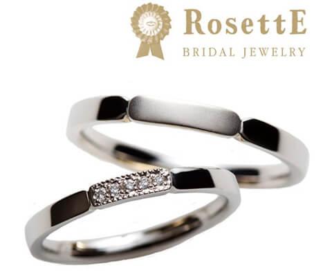 RosettE 木立ち 結婚指輪