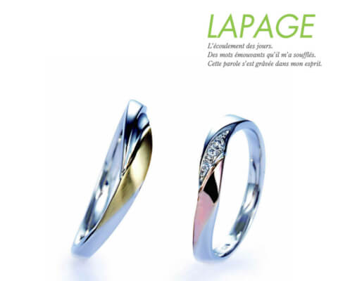 LAPAGE ナンフェア 結婚指輪
