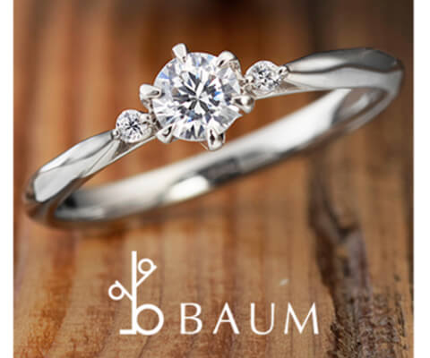 BAUM 婚約指輪 カメリア