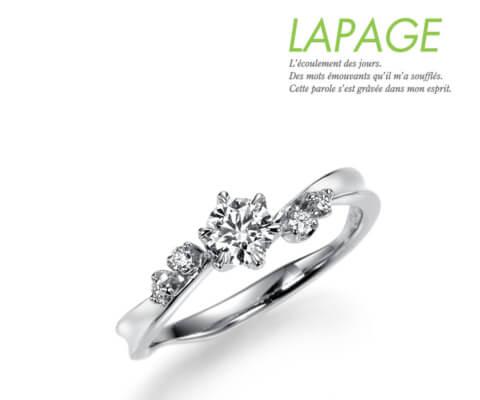 LAPAGE スイートピー 婚約指輪