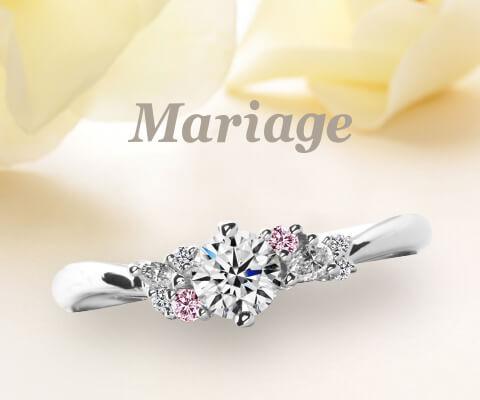 Mariage ent サミュゼ 婚約指輪