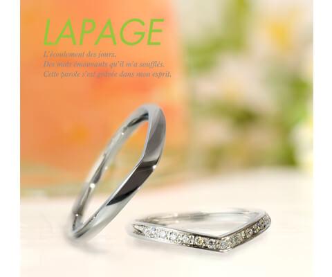 LAPAGE アプリコット 結婚指輪