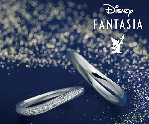 【ディズニーファンタジア】ファンタジーマジック 結婚指輪
