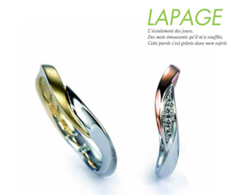 マリーゴールド 結婚指輪 【ラパージュ】
