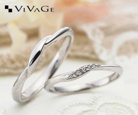 ソネット 結婚指輪 【ビバージュ】