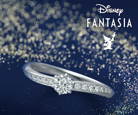Disney FANTASIA ファンタジーマジック 婚約指輪