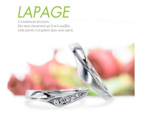 LAPAGE クレマチス 結婚指輪