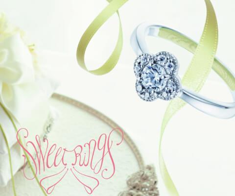 SWEET RINGS ドゥクール 婚約指輪