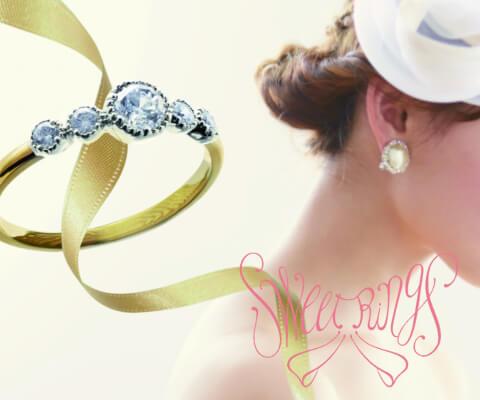 SWEET RINGS リュミエール 婚約指輪