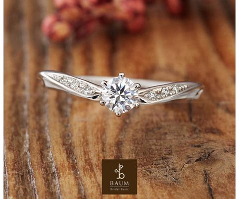 BAUM オリーブ 婚約指輪
