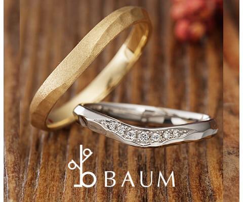 BAUM オリーブ 結婚指輪