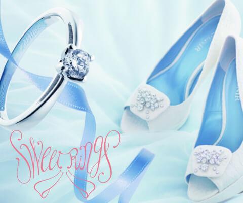 SWEET RINGS ローラ 婚約指輪