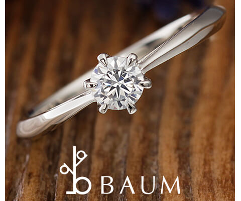 BAUM 婚約指輪 ハナミズキ