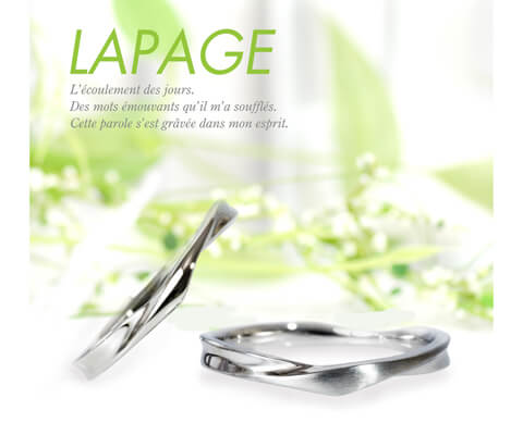 LAPAGE スイートピー 結婚指輪