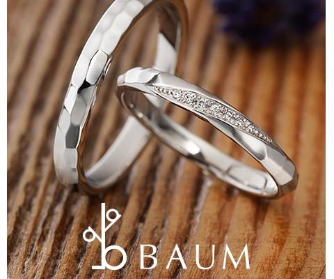 ビハーナム 結婚指輪  【バウム】