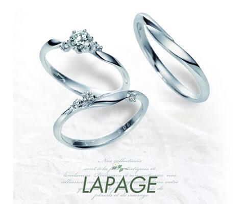 LAPAGE トレフル 婚約指輪&結婚指輪