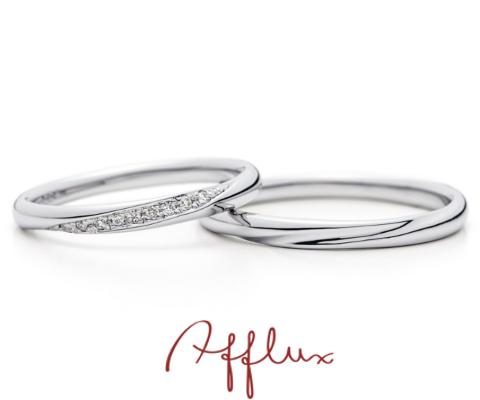 アヤ 結婚指輪 【アフラックス】