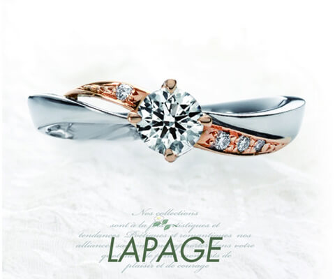 LAPAGE ダリア 婚約指輪
