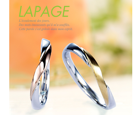 LAPAGE ダリア 結婚指輪