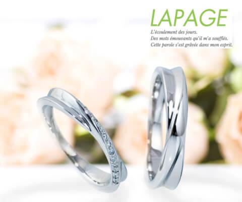 LAPAGE ローズソバージュ 結婚指輪