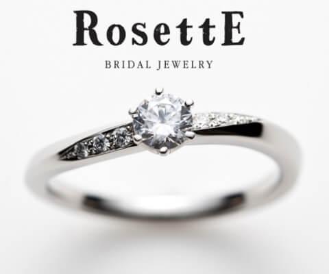 RosettE 月明かり 婚約指輪