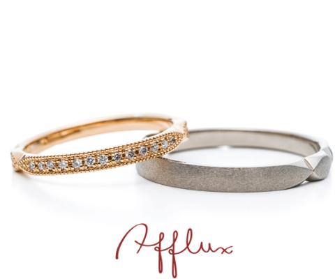 ガレットデロワ 結婚指輪 【アフラックス】