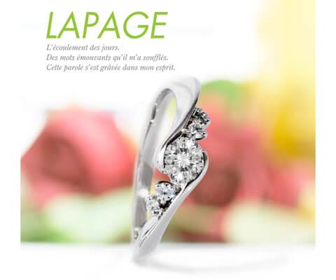 LAPAGE クレマチス 婚約指輪