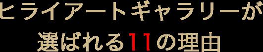 tit_h2-1