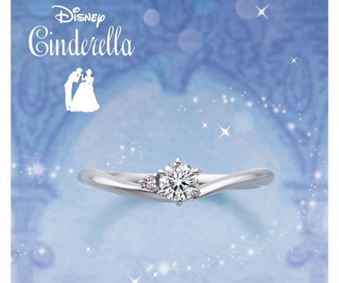 【ディズニーシンデレラ】ギフト・オブ・マジック  婚約指輪