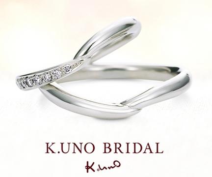 バチャマーノ 結婚指輪【ケイウノ】