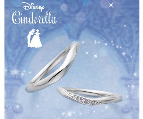 【ディズニーシンデレラ】ギフト・オブ・マジック  結婚指輪