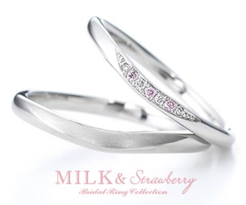 MILK & Strawberry エステラ 結婚指輪