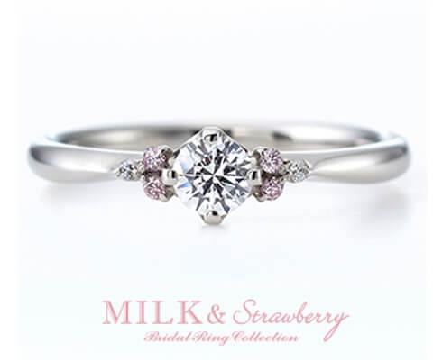 MILK & Strawberry エステラ 婚約指輪