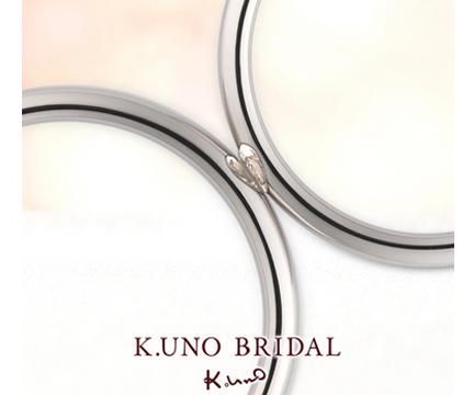 パルピト 結婚指輪【ケイウノ】