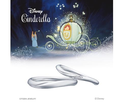 【ディズニーシンデレラ】マジック・オブ・フェアリー  結婚指輪